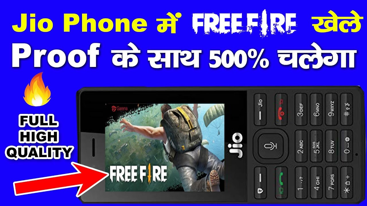 Jio Phone Me Free Fire Game Kaise Download Kare À¤œà¤² À¤¦ À¤¦ À¤–ल À¤ À¤ˆ 2019 New Trick Youtube