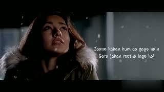 Tik Tok Trending | Haare Haare Hum Toh Dil Se Haare Lyrics | Remix Version