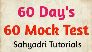 60 day's ! 60 Mock test | Mock Test | MHT-CET