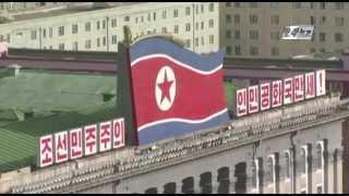 Бюро расследований: в лучах Ким Ир Сена