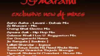 Apsara Aali - Hip Hop Mix ~ iGM Exclusive 2011 Dj Mixes