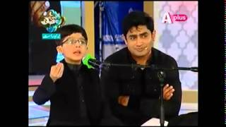 Kumail Abbas Youngest Zakir e Imam Hussain a.s