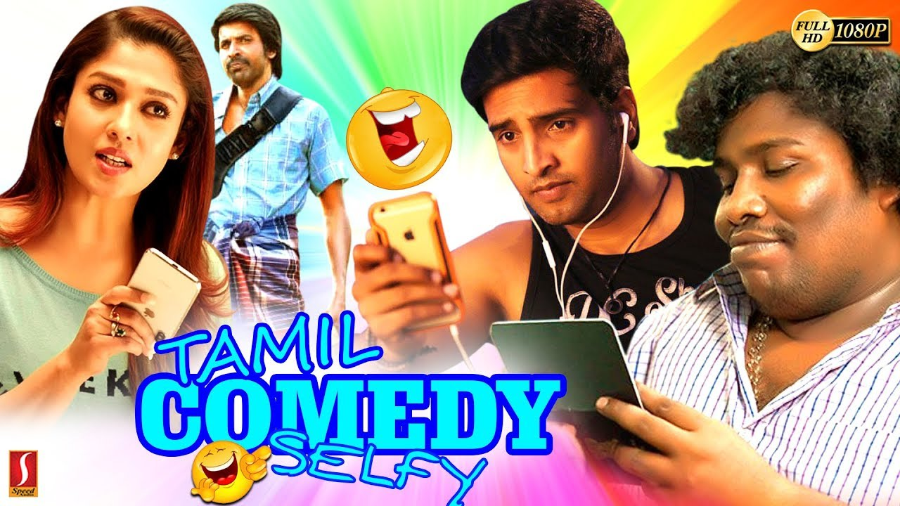 2019 Comedy Collection 2019 Latest Best Non Stop Tamil Comedy  Funny Scenes Upload 2019 HD