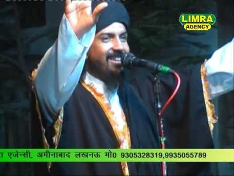Shafi Ullah Chaturvedi  Nepali Part 1 New  Program Kanpur HD India