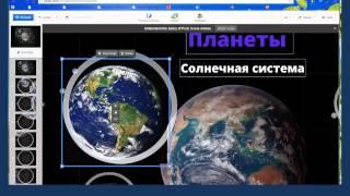 Создание 3D презентации в Prezi.com(Мой блог http://TatyabaChernova.Ru/ Приветствую всех зрителей. В этом видео я расскажу, как создать очень красивую презе..., 2013-04-08T01:15:03.000Z)