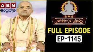 Nava Jeevana Vedam By Garikapati Narasimha Rao | Full Episode 1145 | ABN Telugu