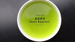 永谷宗円(Souen Nagatani )