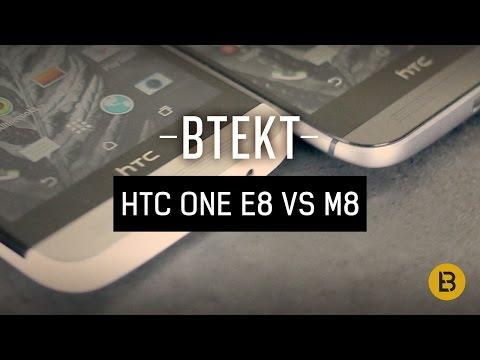 HTC One E8 vs M8