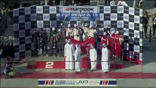 24H DUBAI 2019 Finish
