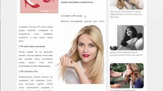 *практика* Самые популярные ниши для сайтов поиск и анализ
