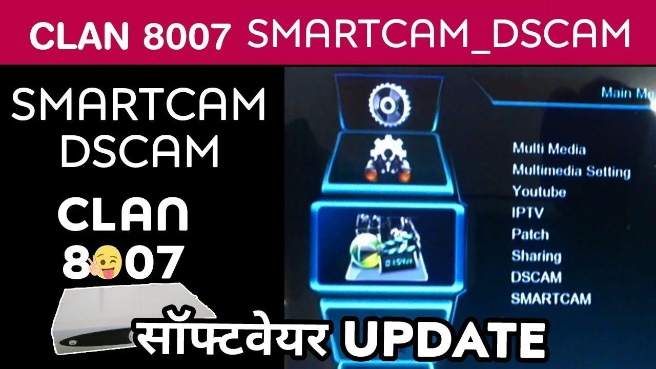 CLAN 8007 के लिए SMARTCAM DSCAM Latest Software Update