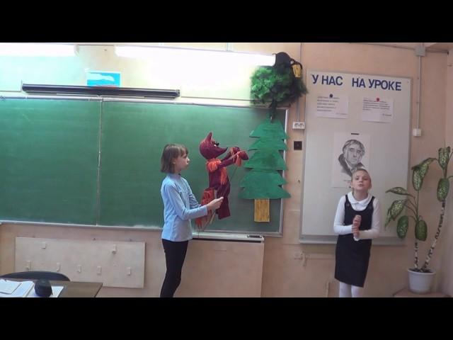 Изображение предпросмотра прочтения – МарияБеличкина читает произведение «Ворона и Лисица» И.А.Крылова