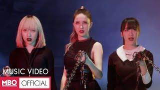 [Official MV] ความลับในใจ (Ost.รัก/ชั้น/นัย #TheUnderwear) - Gena D./Emma/Pam MBO