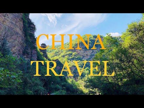The travel in China. Путешествие в Китае.
