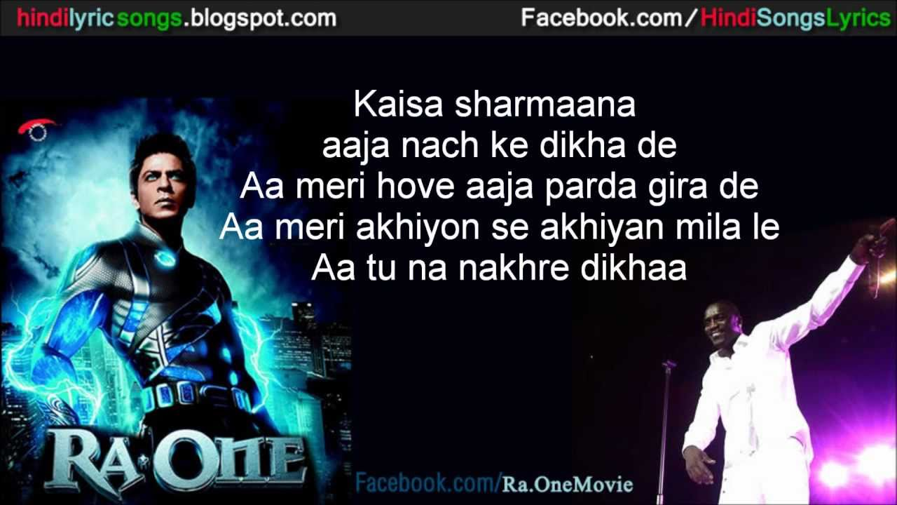 Ra one songs free download chammak challo mp3.