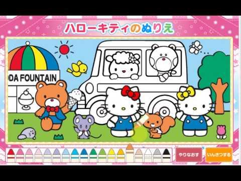 キティちゃんこども向けpc無料ぬりえゲームkitty Gamecoloring