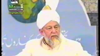 Address on the Second Day, Jalsa Salana 29 July 1995
