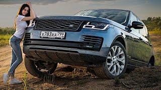 Лена и большой Рендж Ровер! Все мечтали, а мы сделали! Range Rover Westminster 2021.