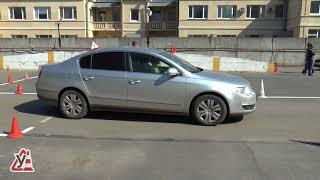 Безопасность дорожного движения - Автошкола Смольный