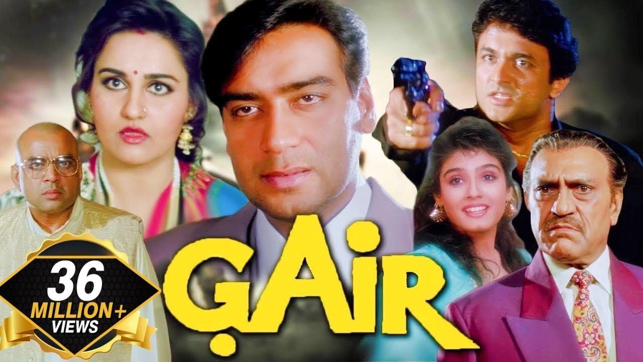 Gair | Bollywood Action Drama Full Movie | Ajay Devgn, Amrish Puri, Raveena Tandon