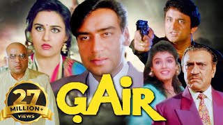 Gair | Bollywood Action Drama Full Movie | Ajay Devgn, Amrish Puri, Raveena Tandon
