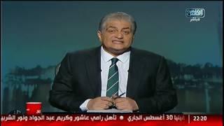 #القاهرة_360| فيروس A والفرولة .. خلاف حول هدر مزرعة سمكية .. مبادرة جديدة من