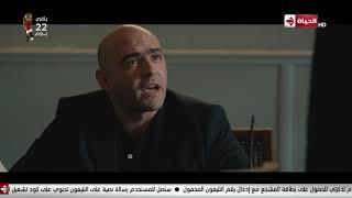 هوجان متهم بقضية قتل الورداني.. وممكن يتحكم عليه بالإعدام بس هو عرف يضحك على الظابط #هوجان
