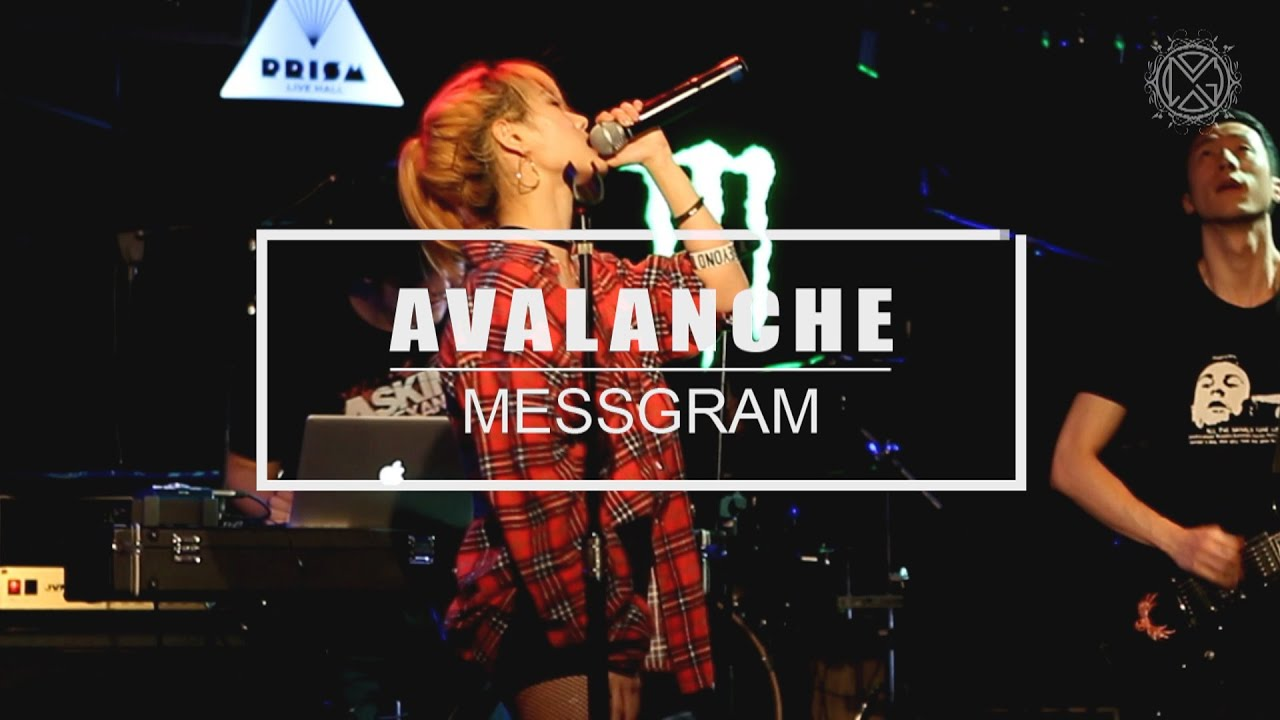 bring-me-the-horizon-avalanche-band-cover-by-messgram-messgram-music