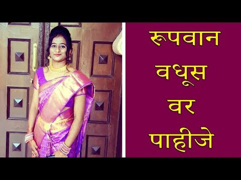 Tramboli Vadhu Var Suchak Kendra Kolhapur office from YouTube · Duration:  1 minutes 55 seconds