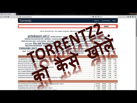 Torrentz2 Not Working 2018 Hindi Video - With Free VPN