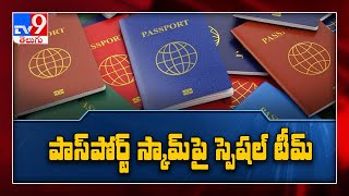 Special team for Bodhan passport scam case - TV9