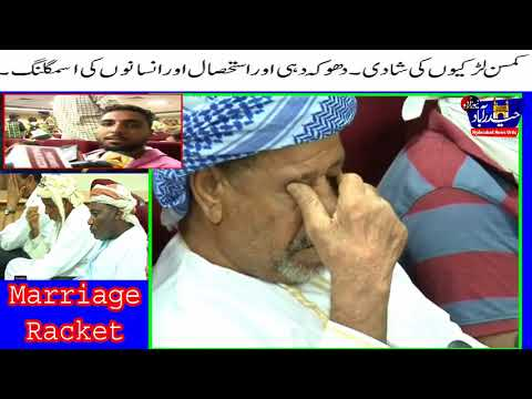 Contract  Marriage Racket Busted in Hyderabad/8 Arab Citizens Arrested