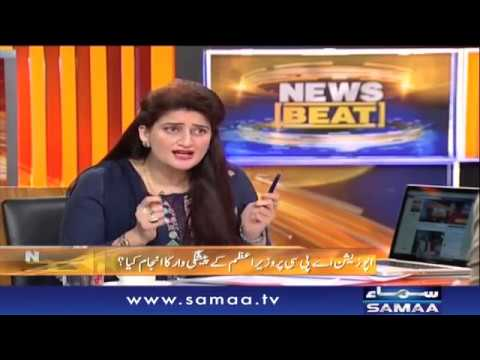 Hukumat Aur Opposition Mahaz Arayi | News Beat | Paras Jahanzeb | SAMAA TV | Oct 26, 2018