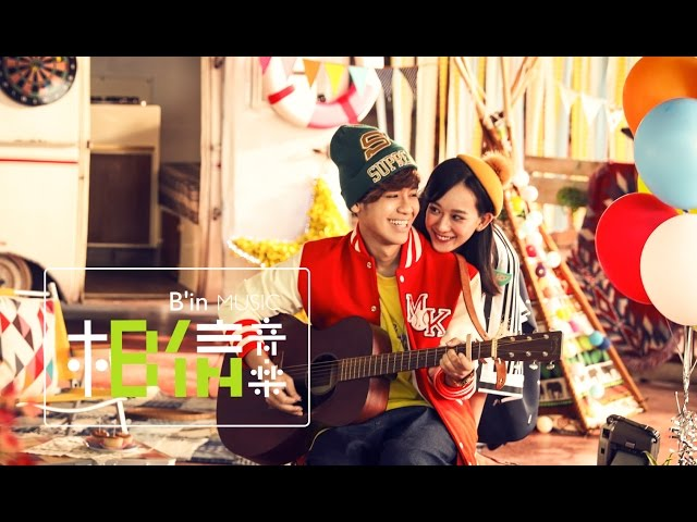 #GBOYSWAG 鼓鼓 [ 為愛而愛Pray for love ] Official Music Video - 三立華劇 [極品絕配] 片頭曲