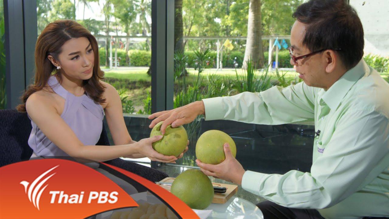 คนสู้โรค : วิธีเลือก และประโยชน์ของส้มโอ, โยคะบรรเทาอาการปวดต้นขา (23 ก.ย. 59)