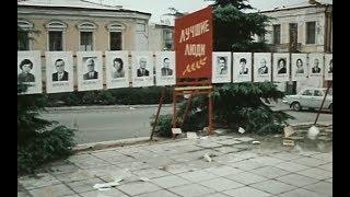 """Поляна сказок, 1988. """"Лучшие люди""""."""