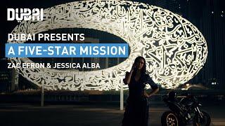 Dubai Presents: A Five-Star Mission | Visit Dubai ...