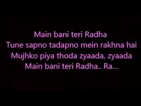 Radha Lyrics Jab Harry Met Sejal