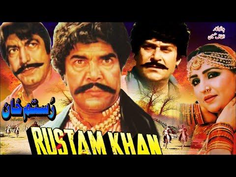 RUSTAM TE KHAN (1983) - SULTAN RAHI, ANJUMAN, YOUSAF KHAN, MUSTAFA QURESHI, ZAMURRAD, NAZLI