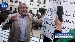 شاهد.. مواطن يشرح للمتظاهرين عن مطالب محاكمة خونة الجزائر
