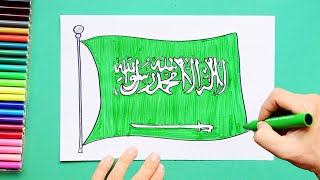 How to draw and color the National Flag of Saudi Arabia