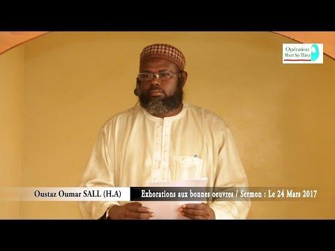 Sermon | Exhortations aux bones oeuvres | Oustaz Oumar SALL (H.A) Le 24 Mars 2017