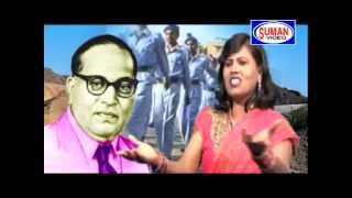 Ya Re Jay Bheem Wale - Marathi Song