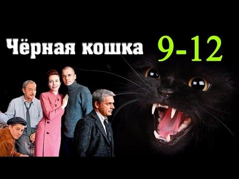 Смотреть российские фильмы онлайн бесплатно новинки