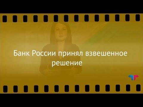 Курсы валют в Кемерово, курсы валют в банках Кемерово