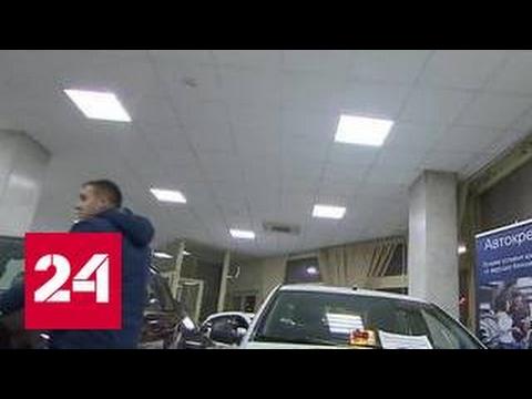 Скандал в автосалоне в москве работа в вип такси на авто компании москва без залога