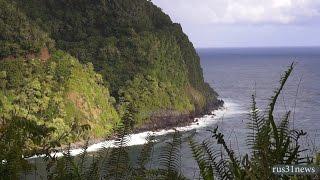 видео где находятся гавайские острова