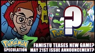 next pokmon games to be announced may 21st