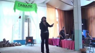 00053 ТАВАЛЕ фестиваль. Представление тренеров (16.10.2017, 10.00)