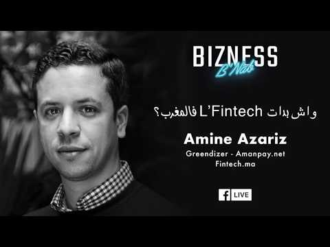 BBN S2 - Ep 1 - The State of Fintech in Morocco?